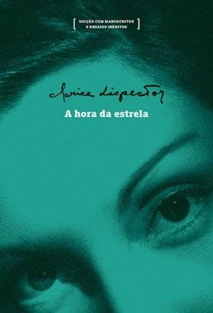 A Hora da Estrela (1977), Clarice Lispector