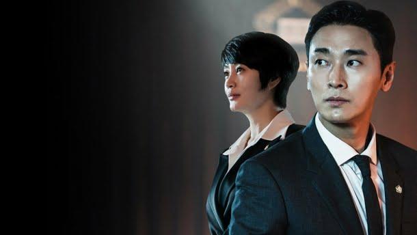 Hiena (2020), Tae You Chang